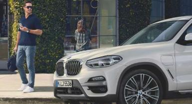 Akustischer Fußgängerschutz - BMW X3 xDrive30e