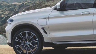 Ladeklappe inkl. Ladestatus - BMW X3 xDrive30e